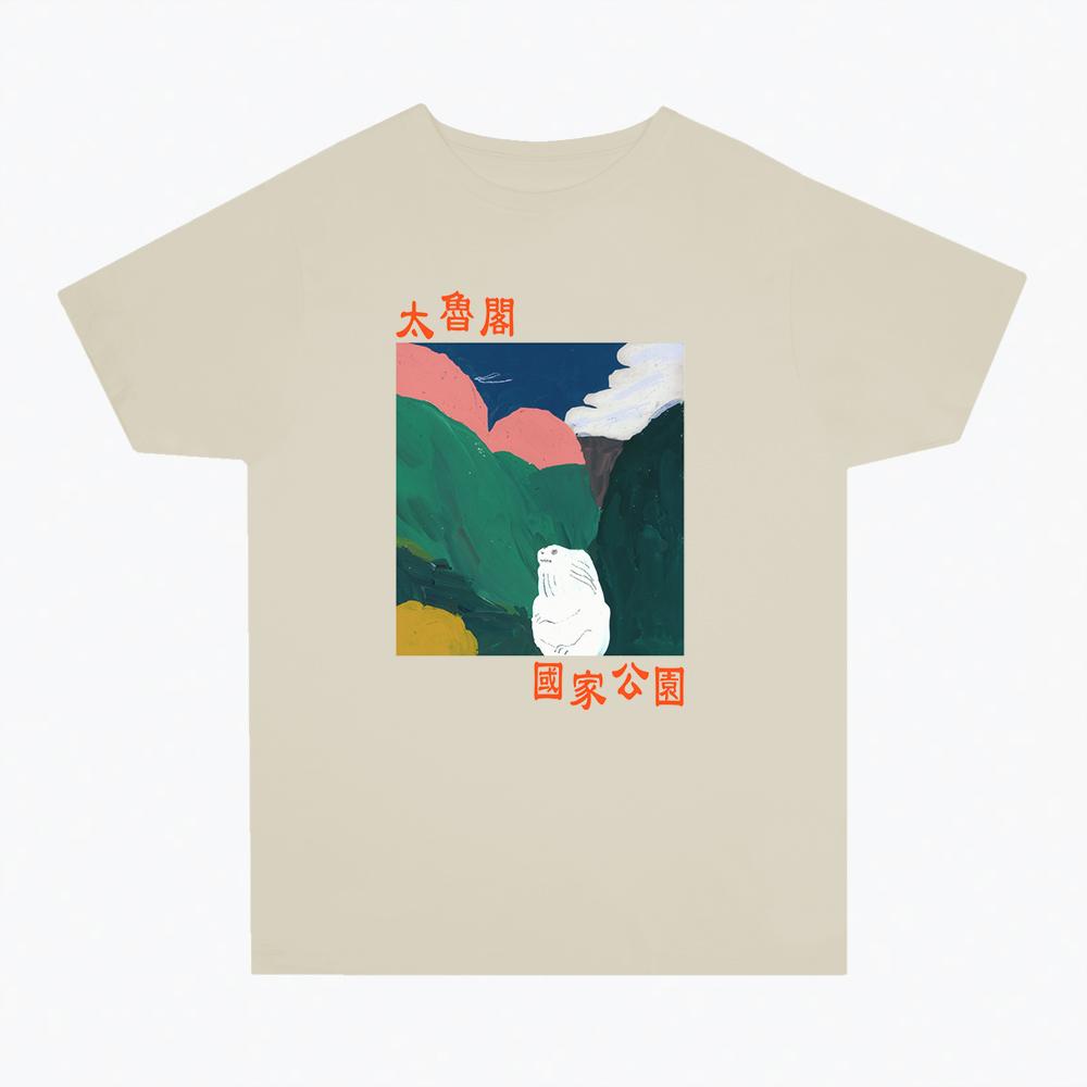 charlotte_mei t shirt
