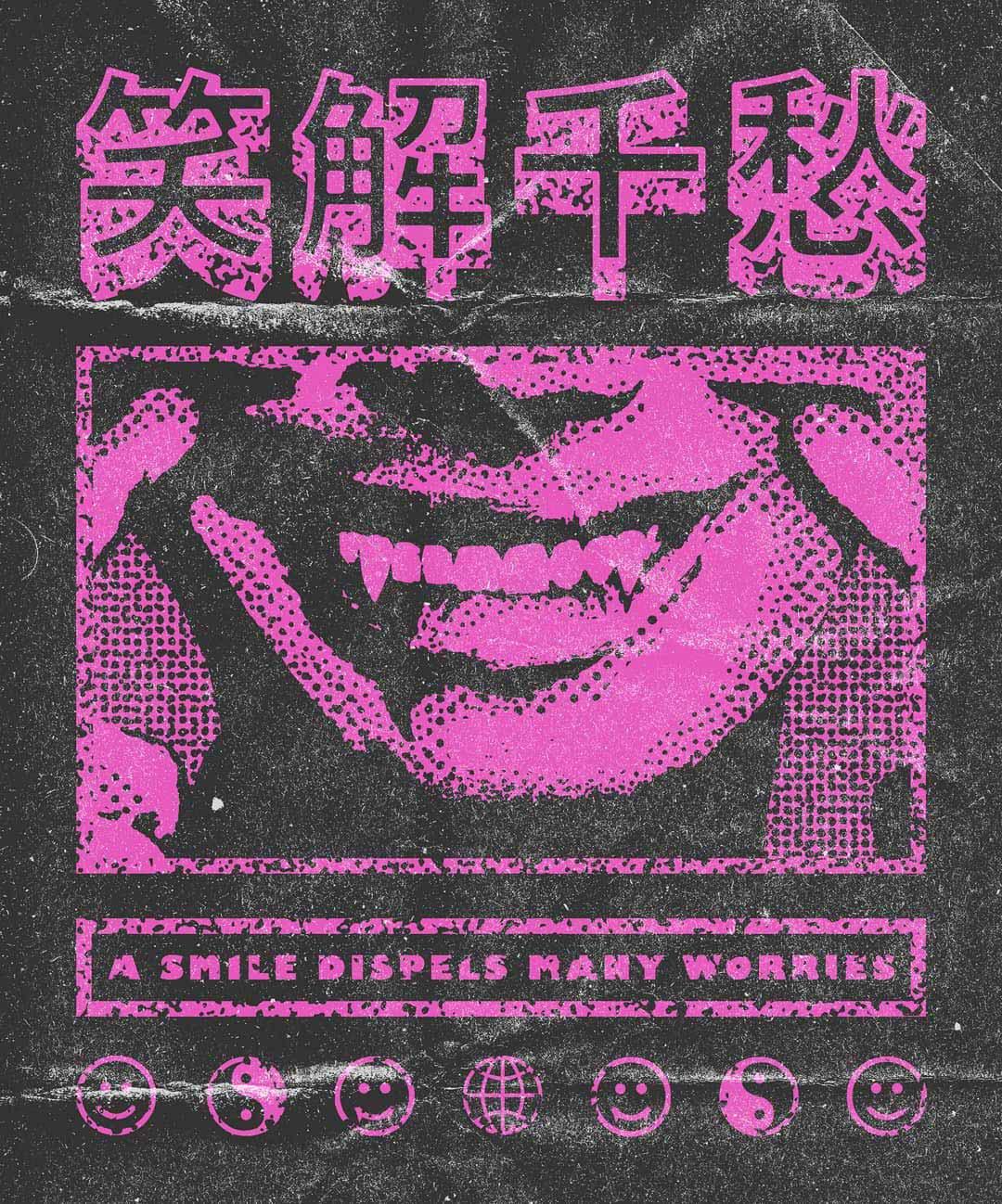 lazar-ghul-deadly-smile-artwork-everpress-blog