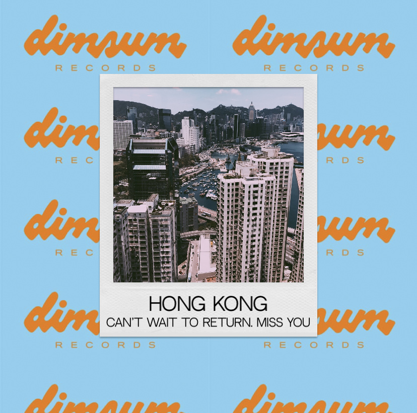 everpress-blog-dimsumrecords-process-lennox-kwan-hong-kong